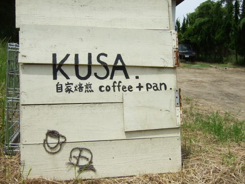 Kusacafead2