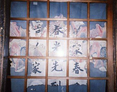 jinpotyo-rikaku136.jpg