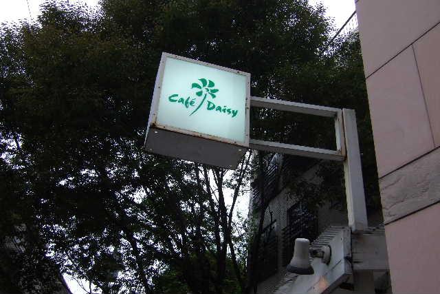 Cafedaisy
